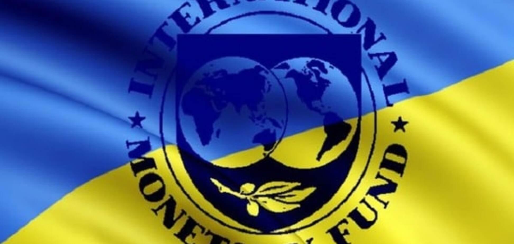 Не як у людей: експерт розповів, до чого призведе ідея МВФ про мега-холдинг