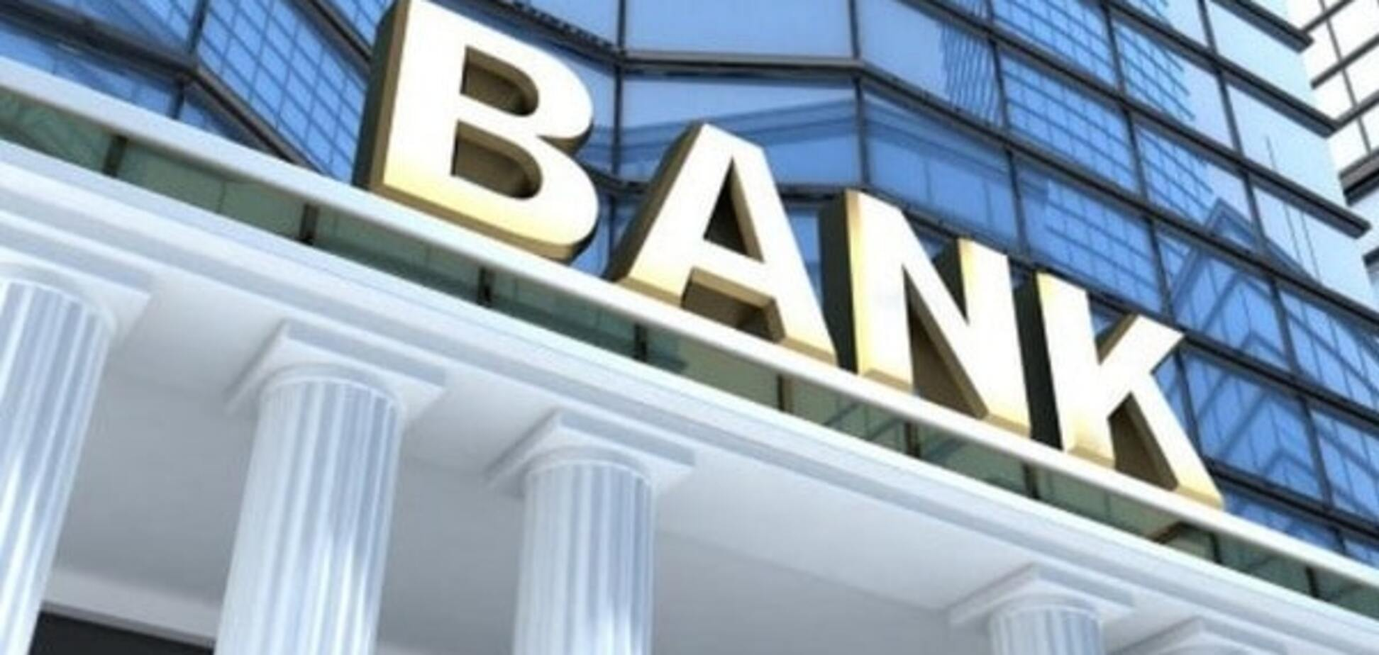 НБУ лишил лицензии банк кандидата в мэры Киева