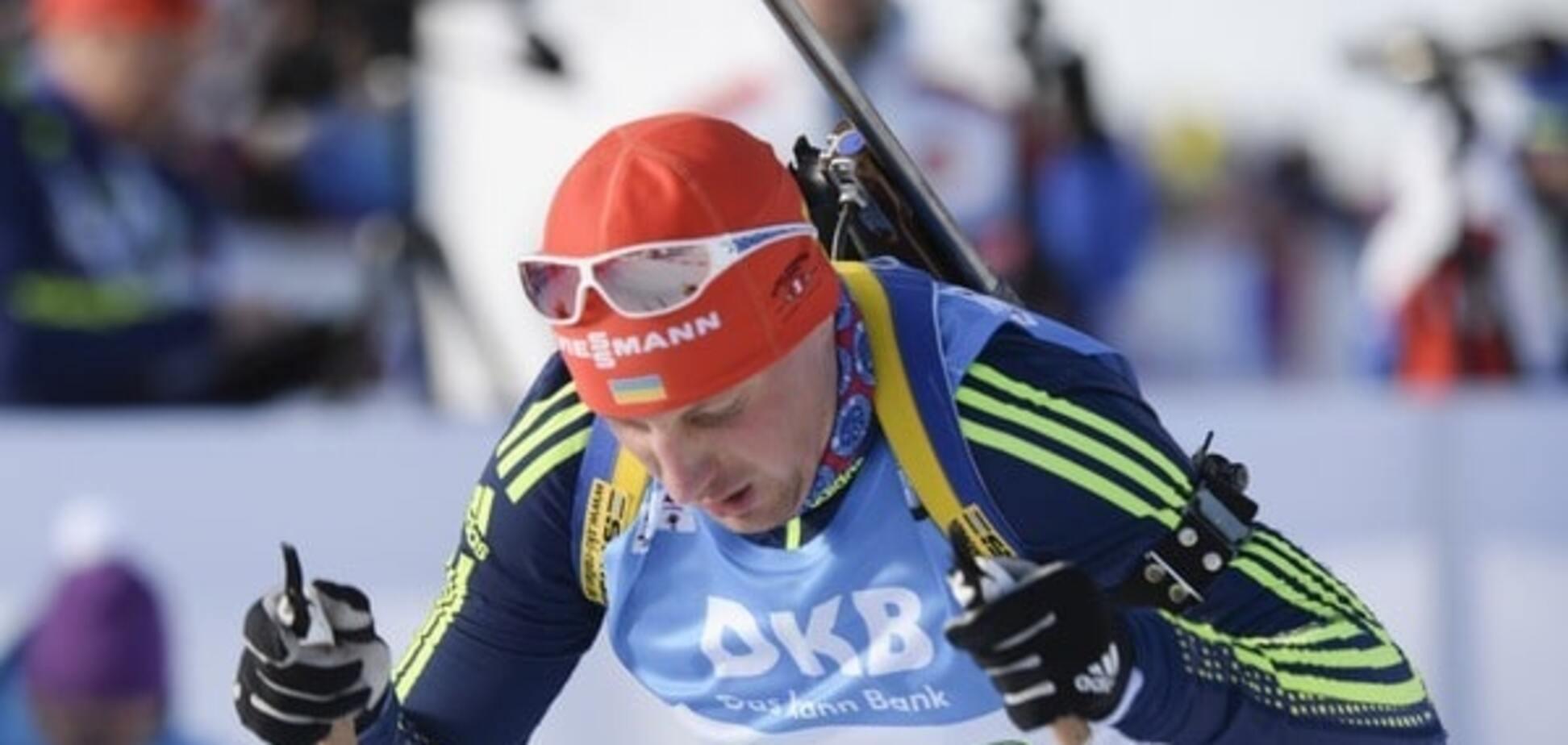 Украина вошла в топ-10 гонки преследования на Кубке мира по биатлону