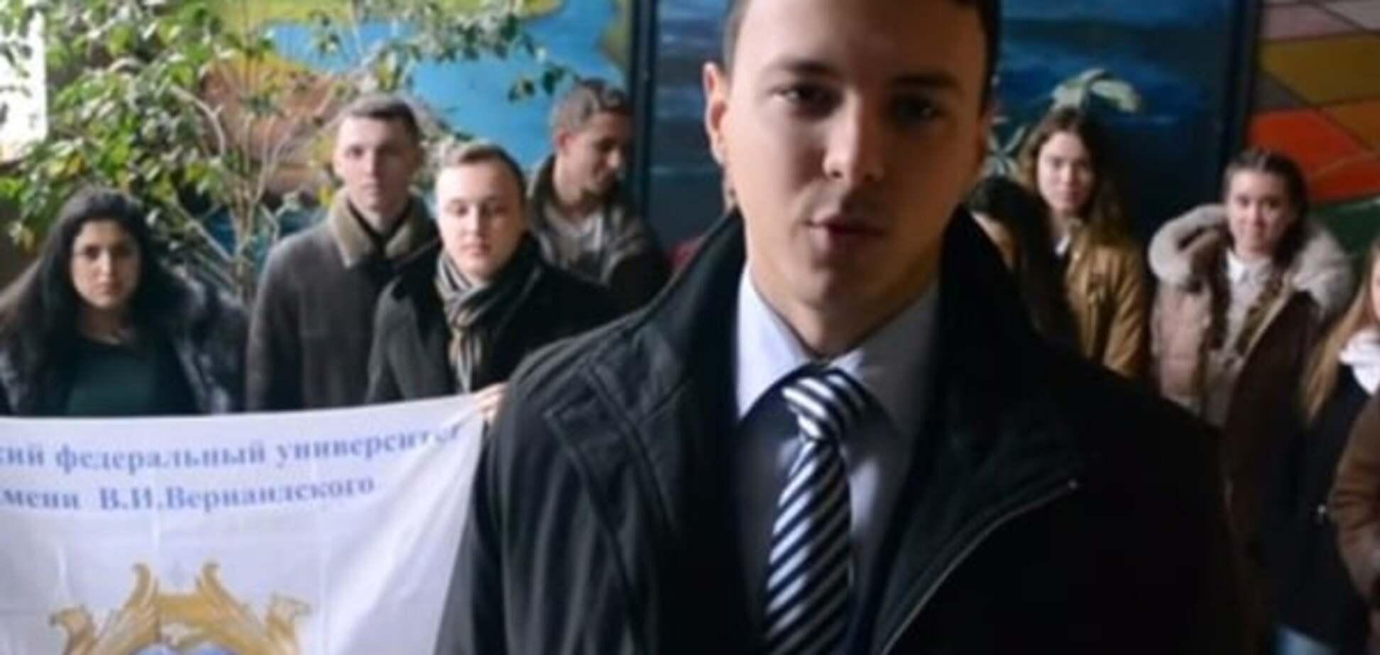 'Нехай Вернандський Обаму і судить': російські студенти 'забули' назву свого вузу. Фотофакт