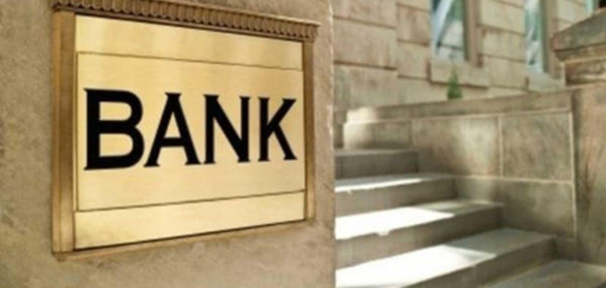 Лопне або втримається: як не помилитися із вибором банку в Україні?