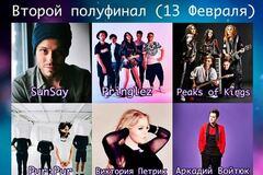 Евровидение 2016: 'НеАнгелы' поборются с экс-лауреатами 'Новой волны'