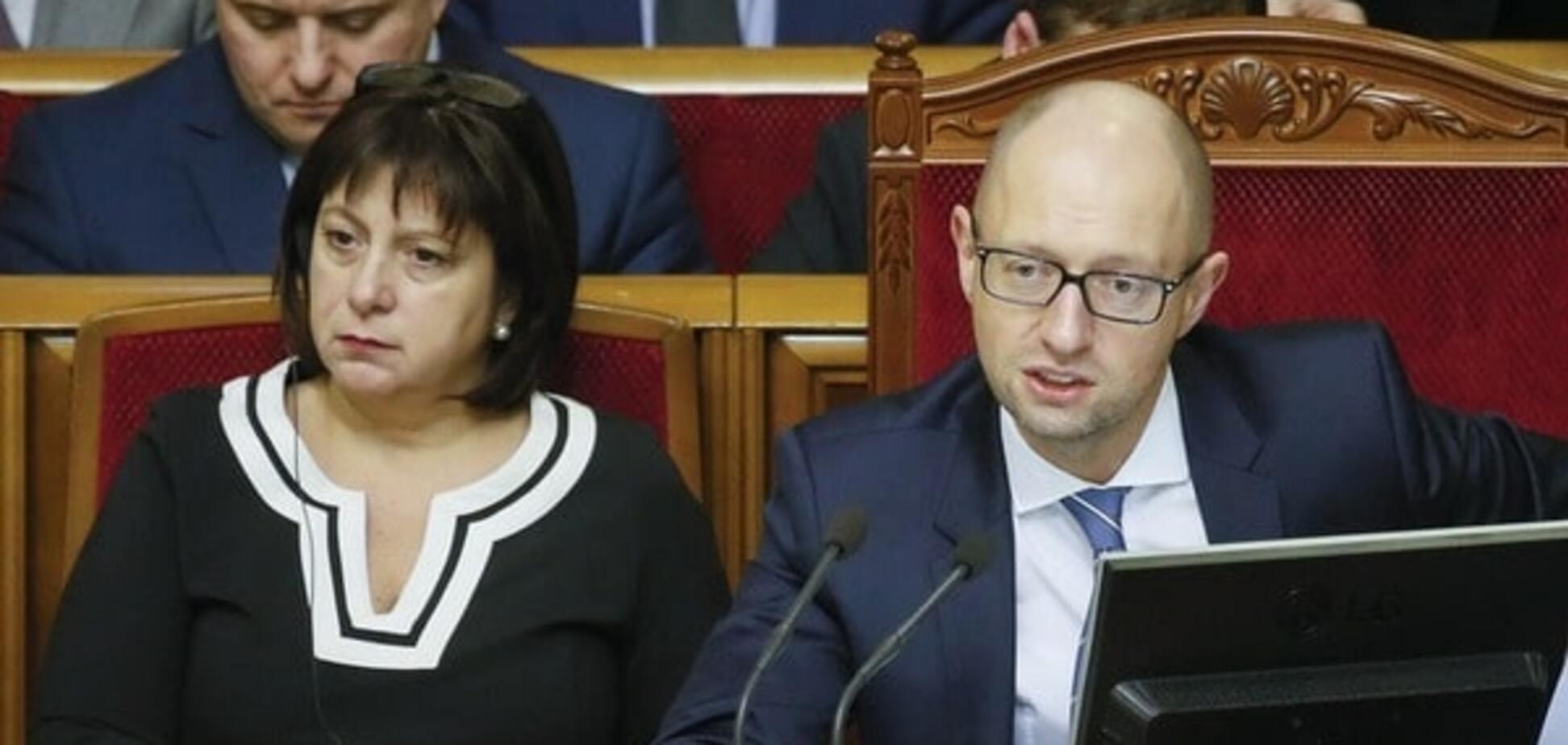 У Тимошенко отчет Яценюка за 2015 год назвали 'мусором'