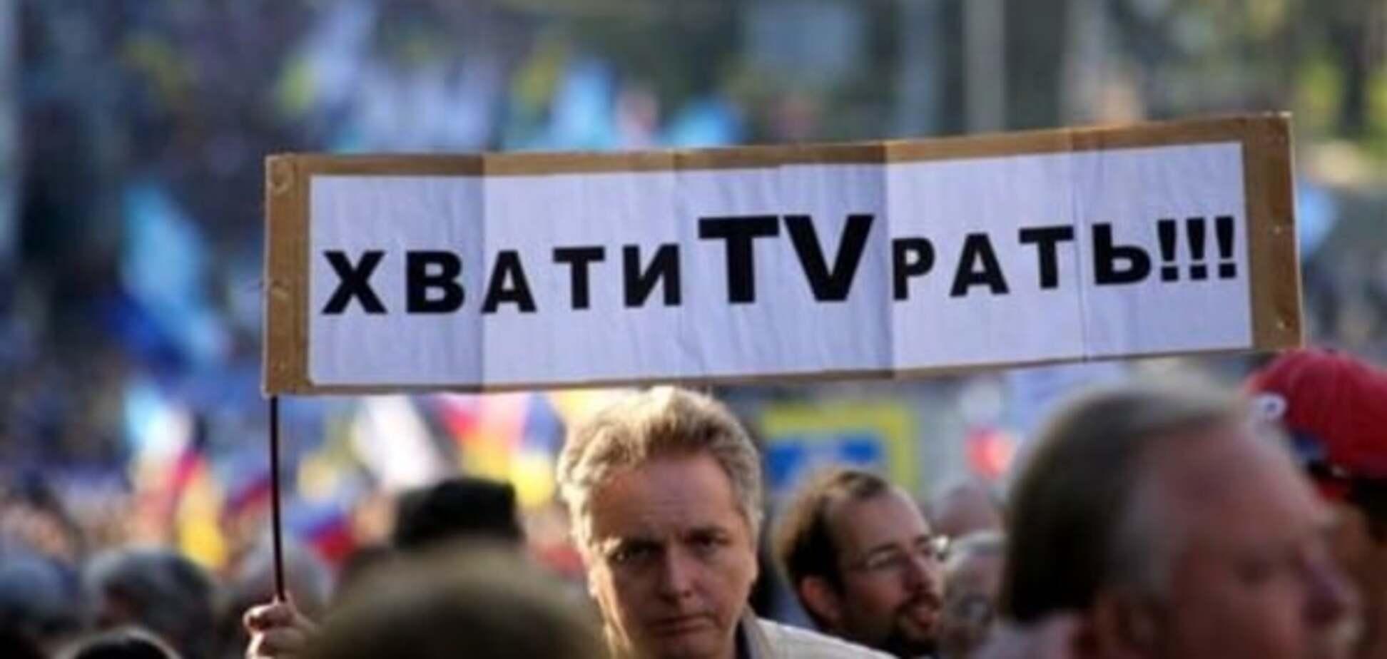 Новий фейк Кремля: в Нідерландах покажуть серіал про корупцію Єврокомісії та українців