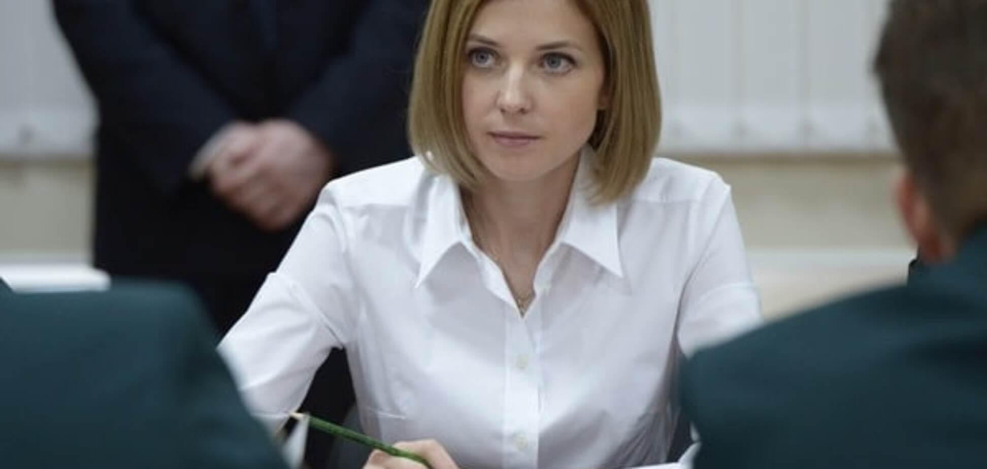 Прокурор 'няш-мяш' запретила Меджлис в оккупированном Крыму
