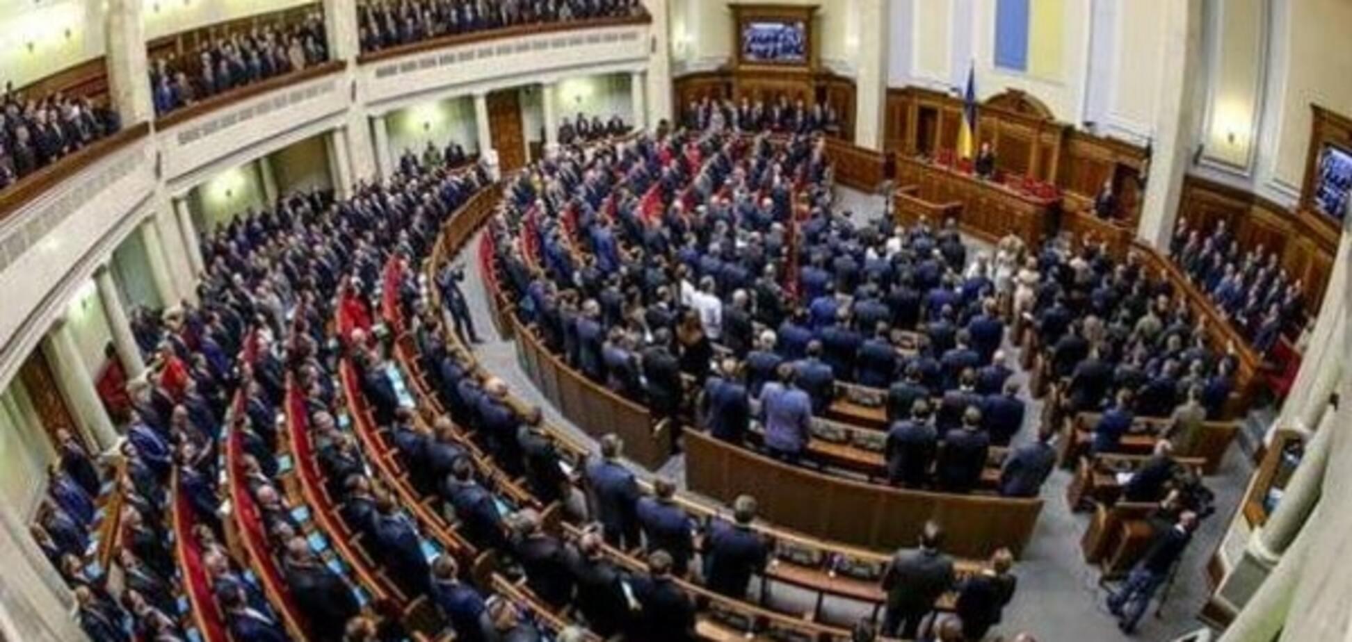 В ім'я безвізового режиму: Рада ввела електронне декларування доходів держслужбовців