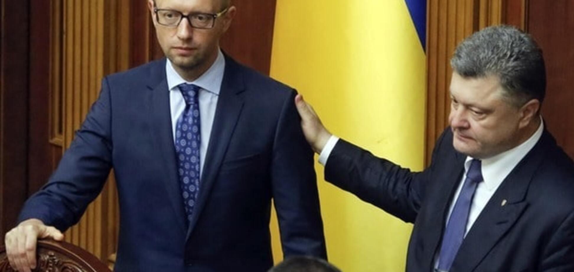 Порошенко повинен внести в Раду подання про відставку Яценюка та Шокіна - Найєм