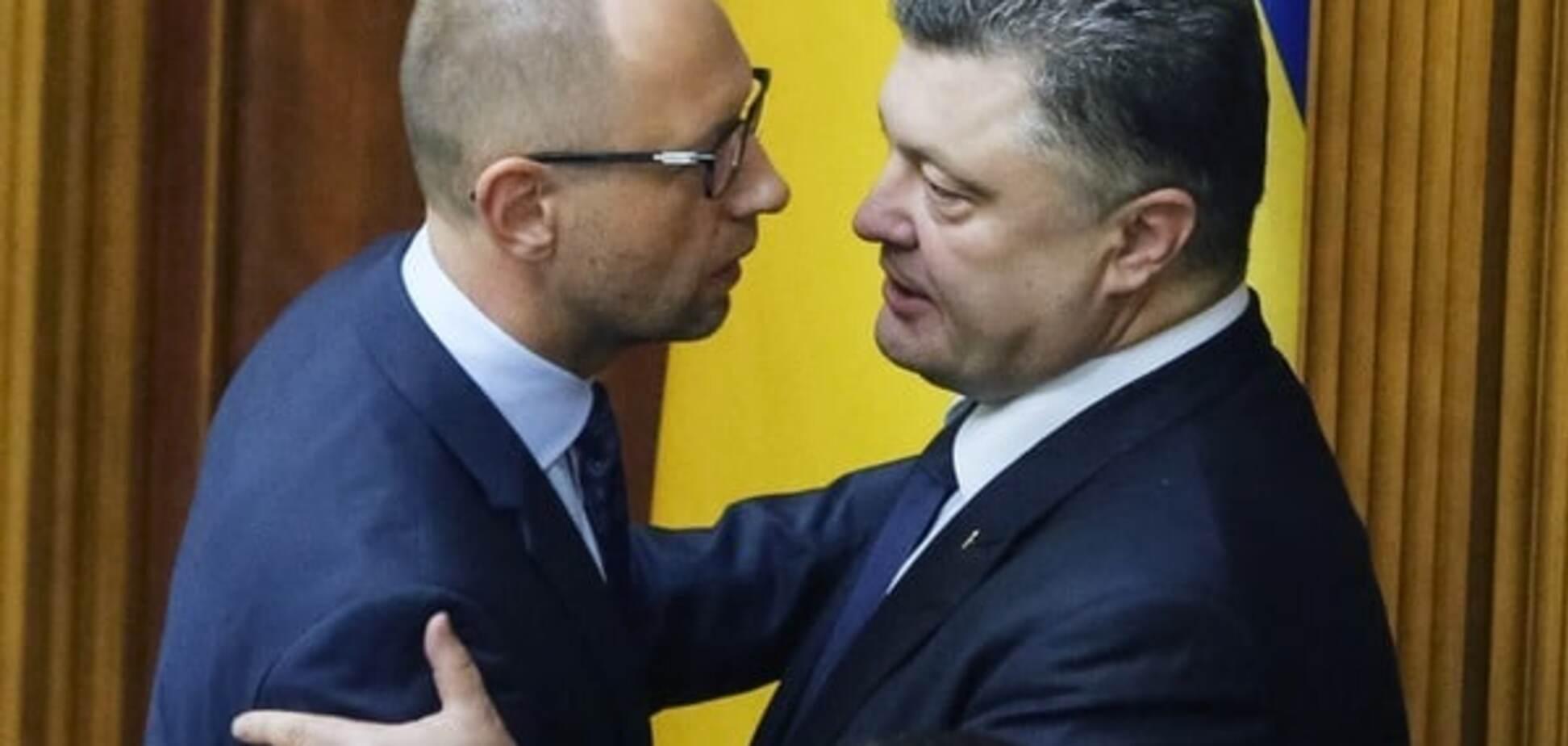 Отставка Яценюка: правозащитник назвал вероятного кандидата в премьеры
