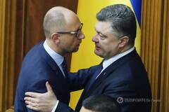 Відставка Яценюка: правозахисник назвав ймовірного кандидата в прем'єри