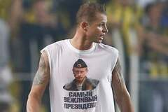 ''Никакой агрессии'': российский футболист отметился циничным высказыванием об Украине