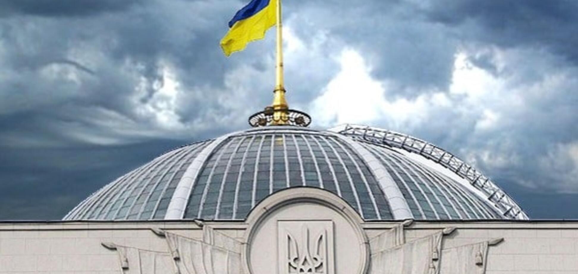 Рада провалила закон о 'партийной диктатуре'