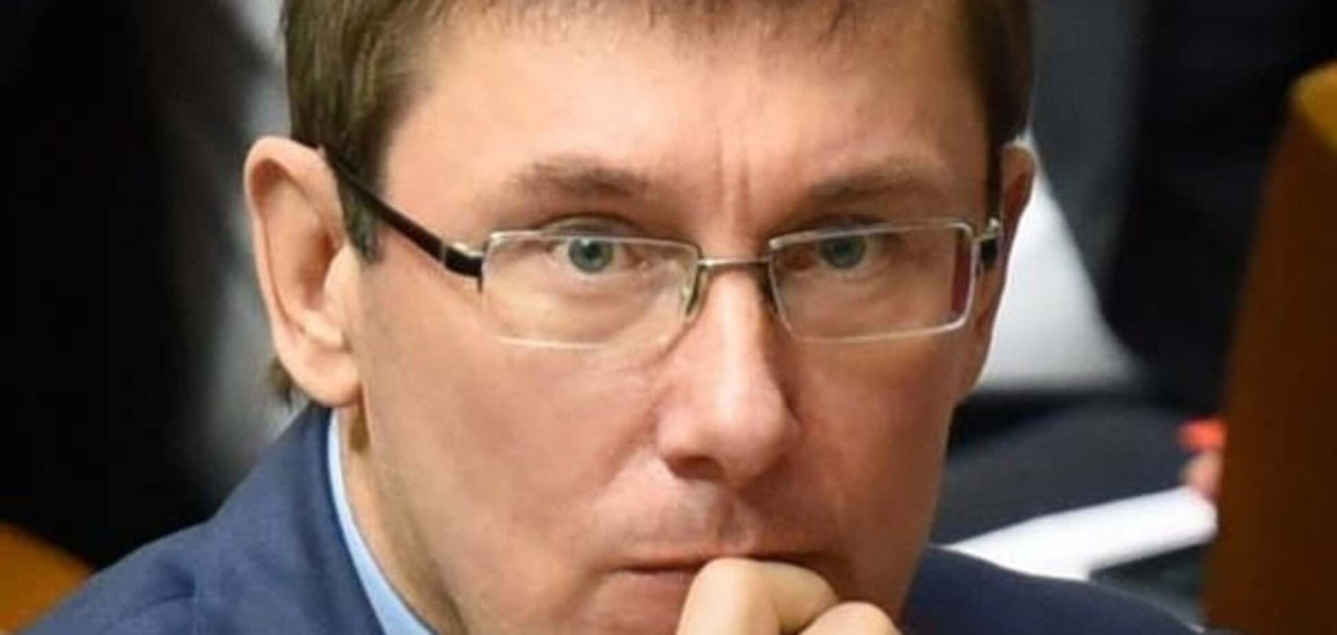Луценко озвучив умови, за яких Яценюк отримає підтримку