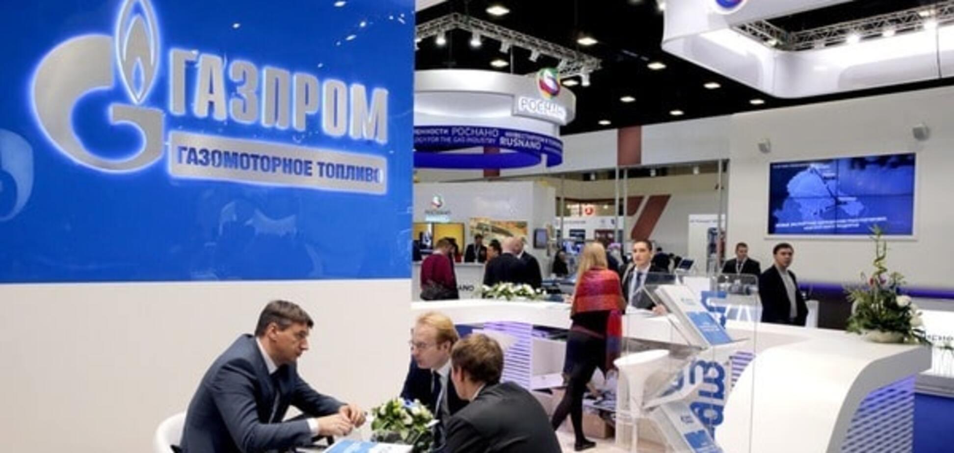 АМКУ зобов'язав 'Газпром' виплатити штраф у двомісячний термін