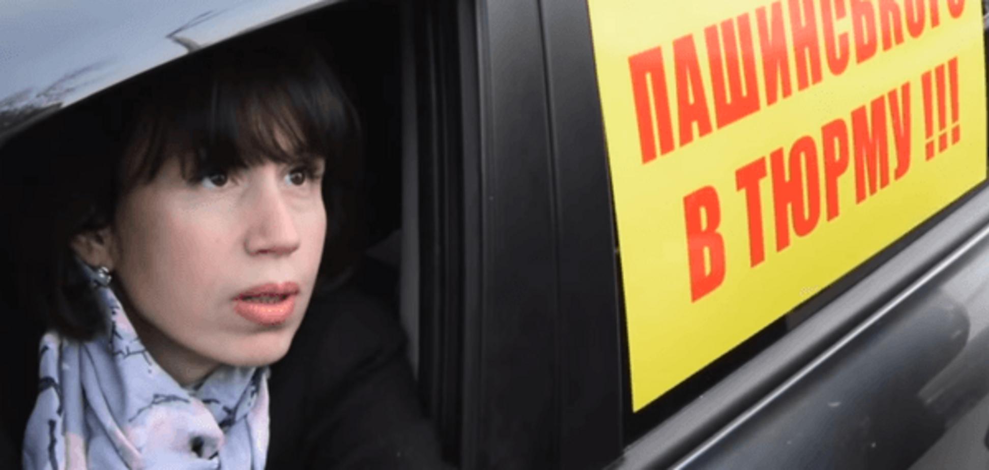 Чорновол захопила авто з написом 'Пашинського - в тюрму!' Нардепу викликали психіатрів