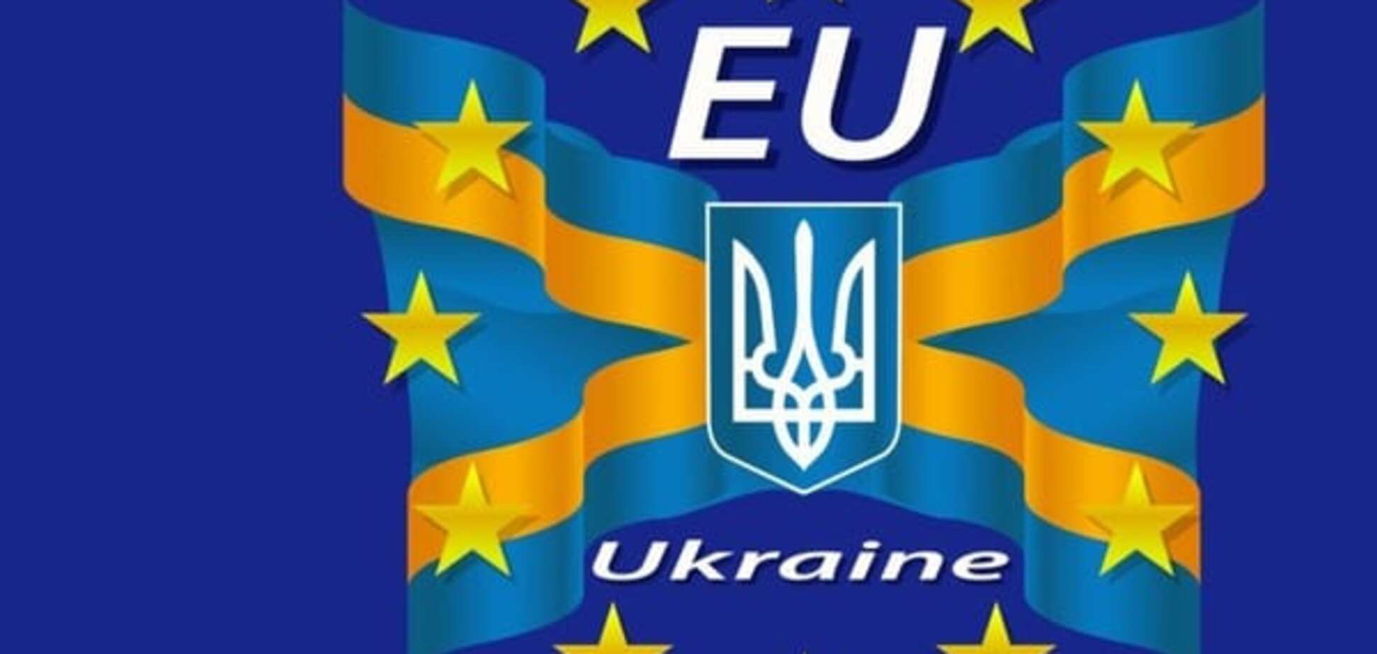 Чи вплине референдум у Голландії на вступ України до ЄС