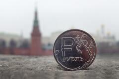 'Падение будет страшным': рублю предрекли обвал