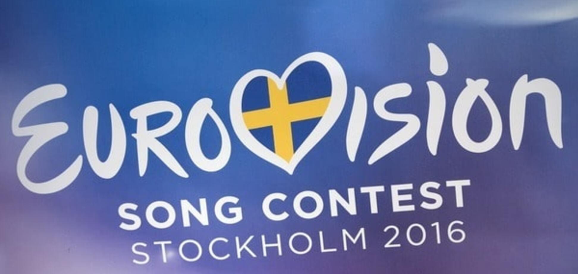 'Евровидение 2016': онлайн-трансляция финала национального отбора