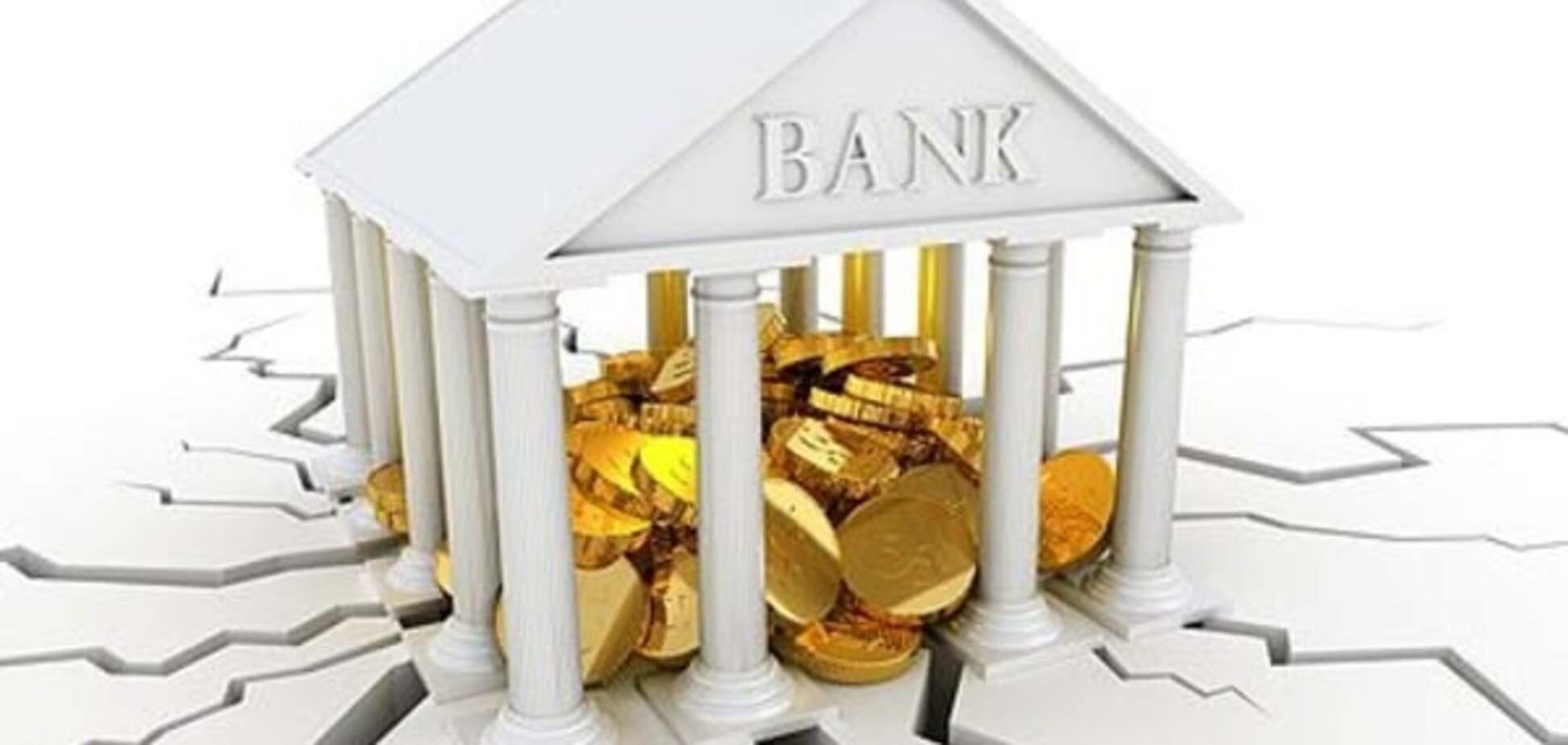 Список чотирьох: експерт назвав винних у крахові банківської системи України