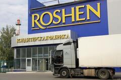 'Закрыть и развалить': жители Липецка рассказали об отношении к фабрике Roshen