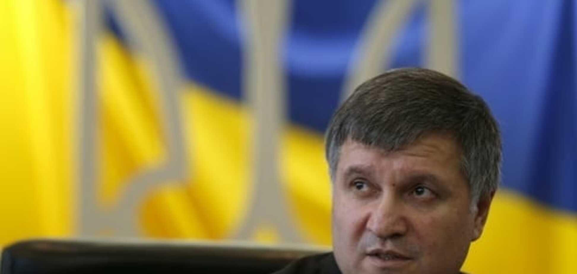Вмиваюся сльозами: Аваков похвалився боротьбою з корупцією в МВС