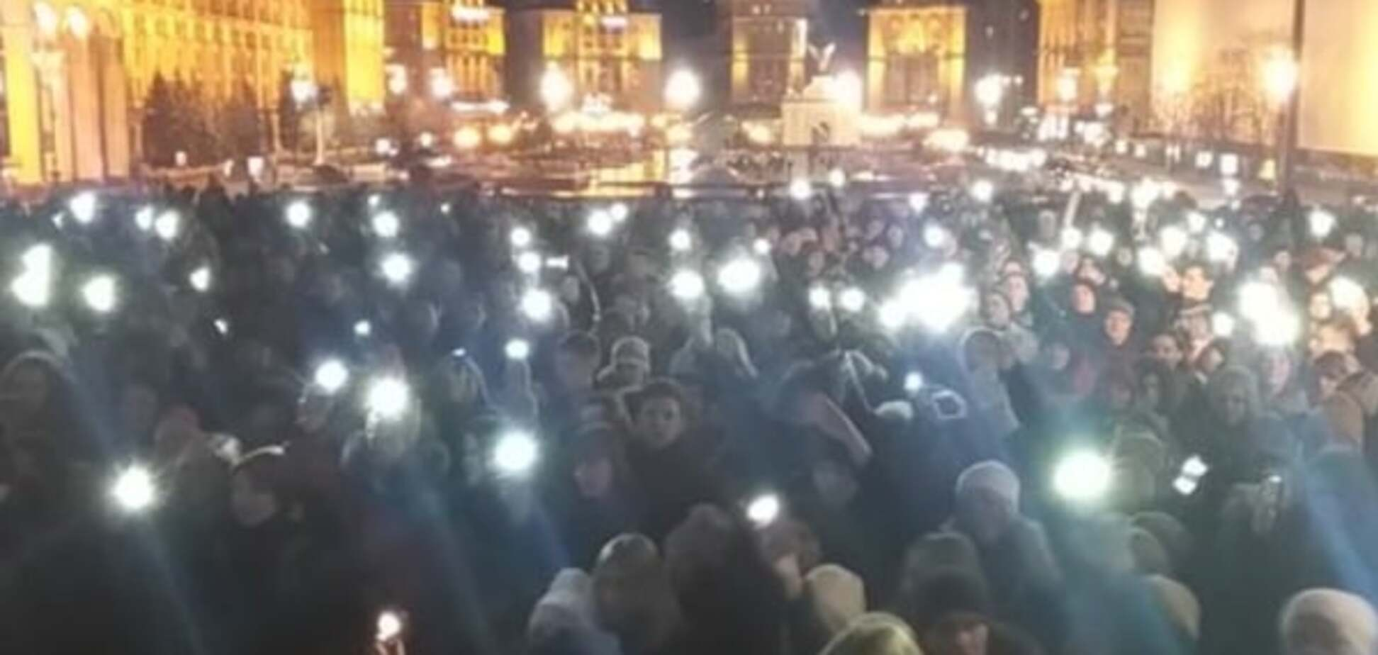 'Спи собі сама': тысячи киевлян на Майдане почтили память Кузьмы Скрябина