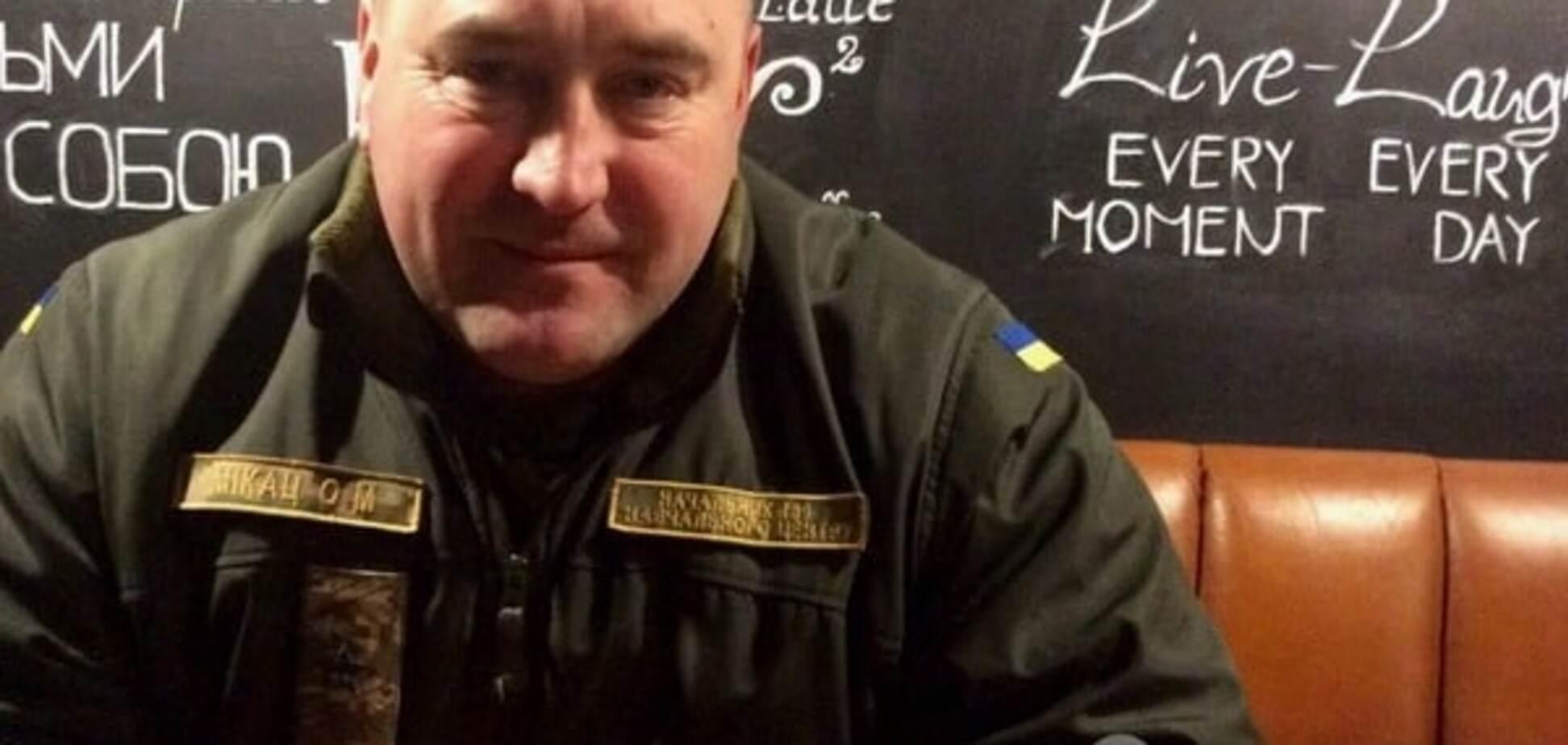 Генерал Микац: в Киеве пытаются открыть второй фронт