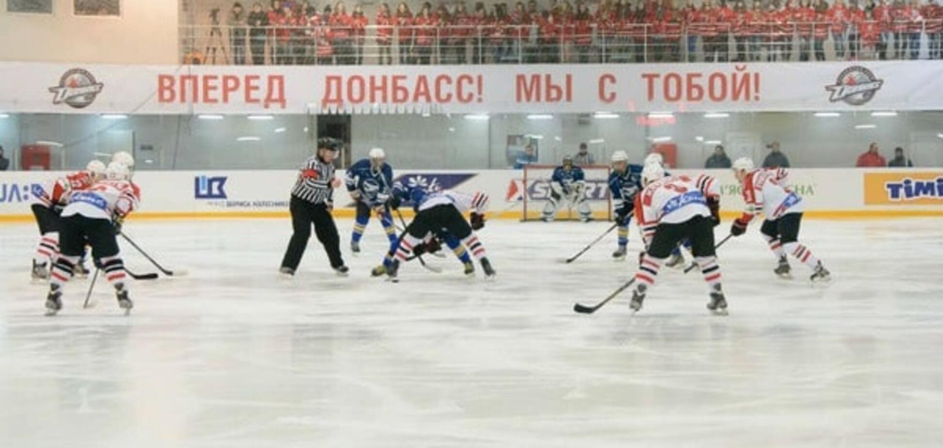ХК Донбасс - ХК Юность - 26-0: видео матча чемпионата Украины по хоккею