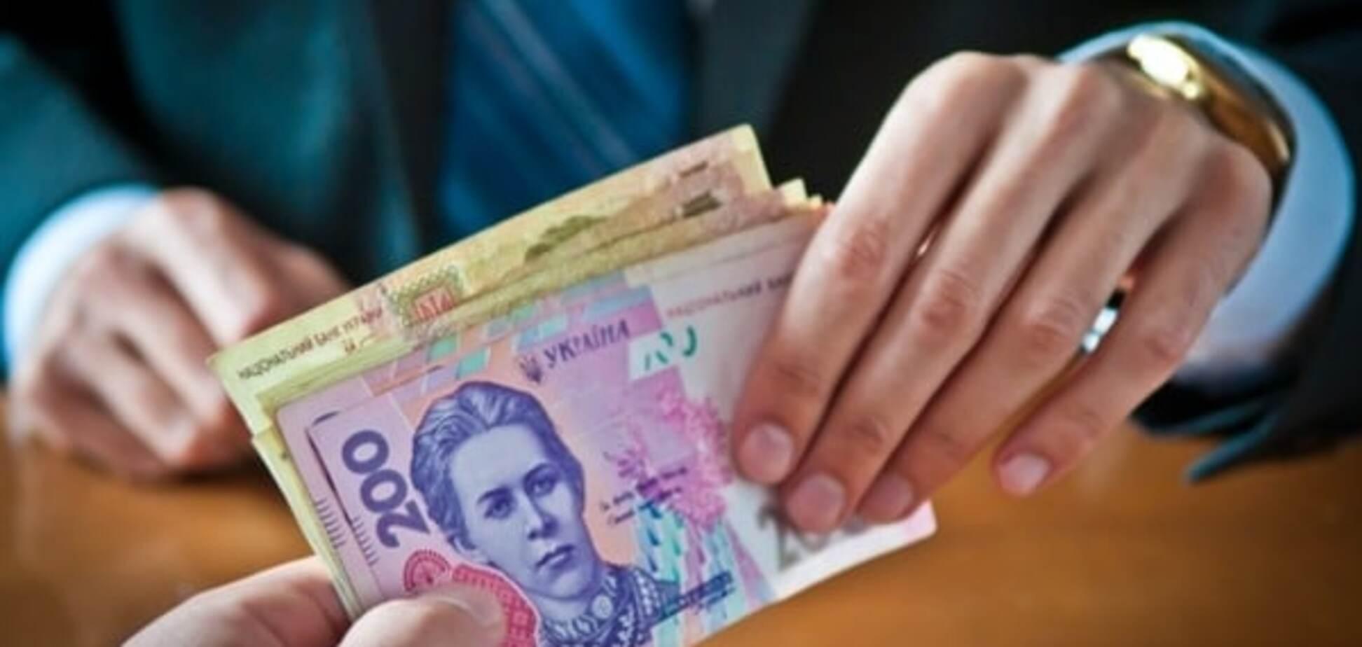 Ілюзія змін: як зміняться зарплати українців у 2016 році