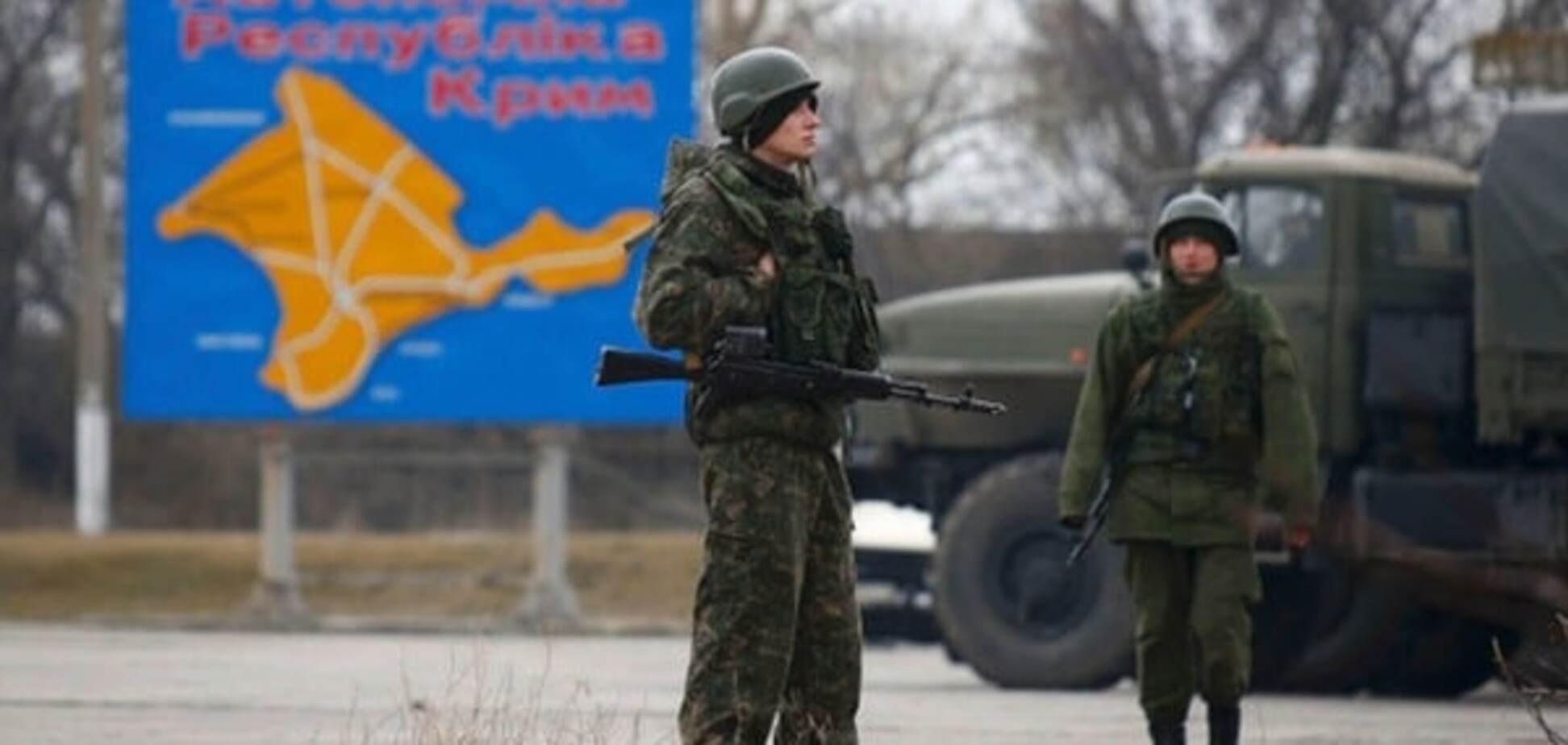 Як 'зливали' Крим: у РНБО розсекретили стенограму засідання за 2014 рік