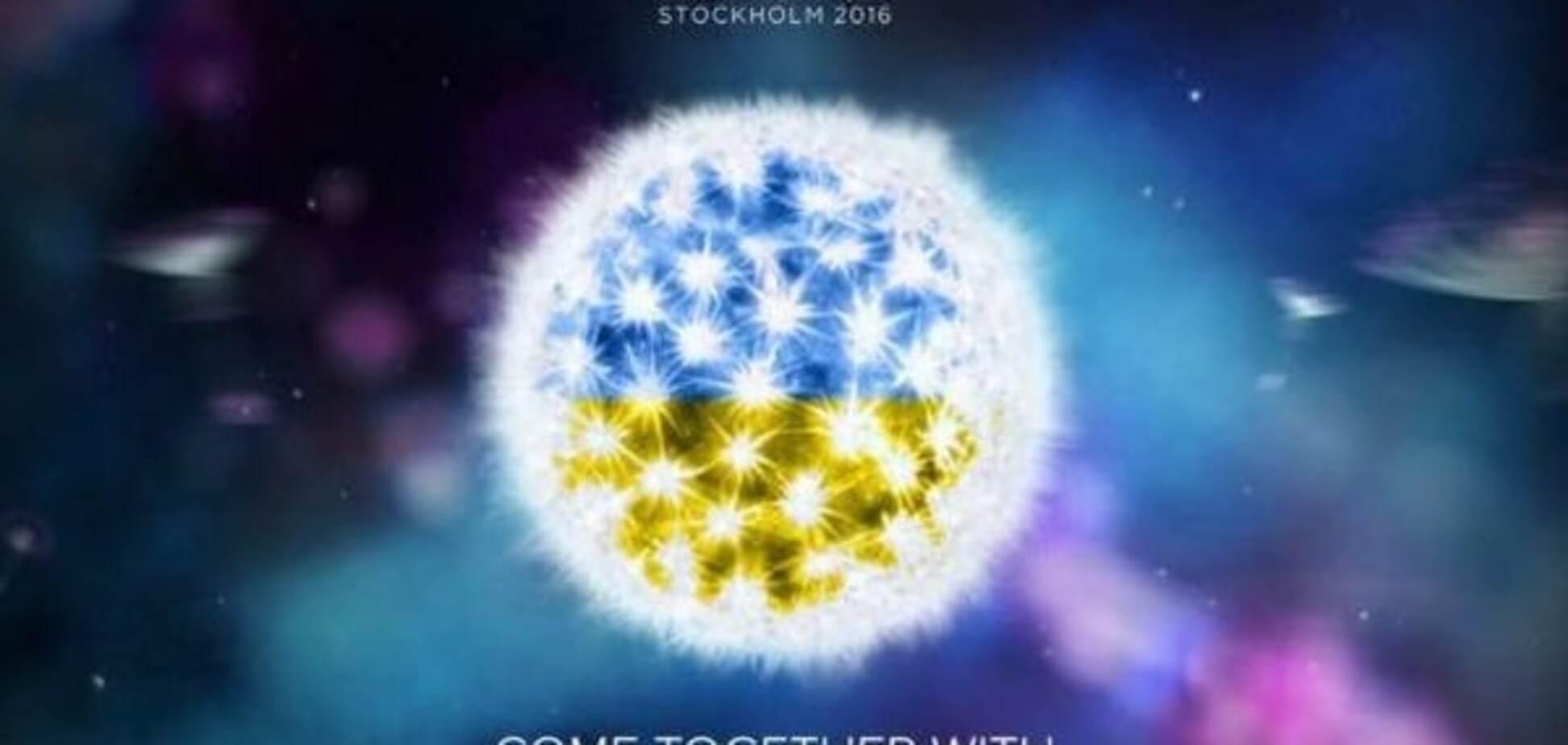 Семь 'ВАУ!' украинского отбора Евровидения 2016