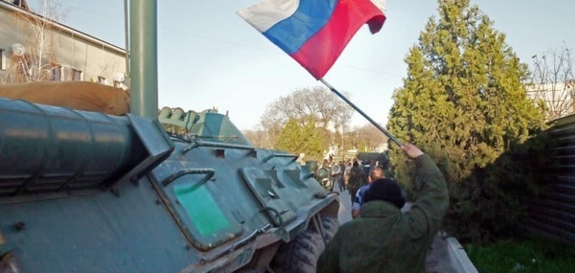'Слив' Крыма: стали известны подробности заседания СНБО в 2014 году