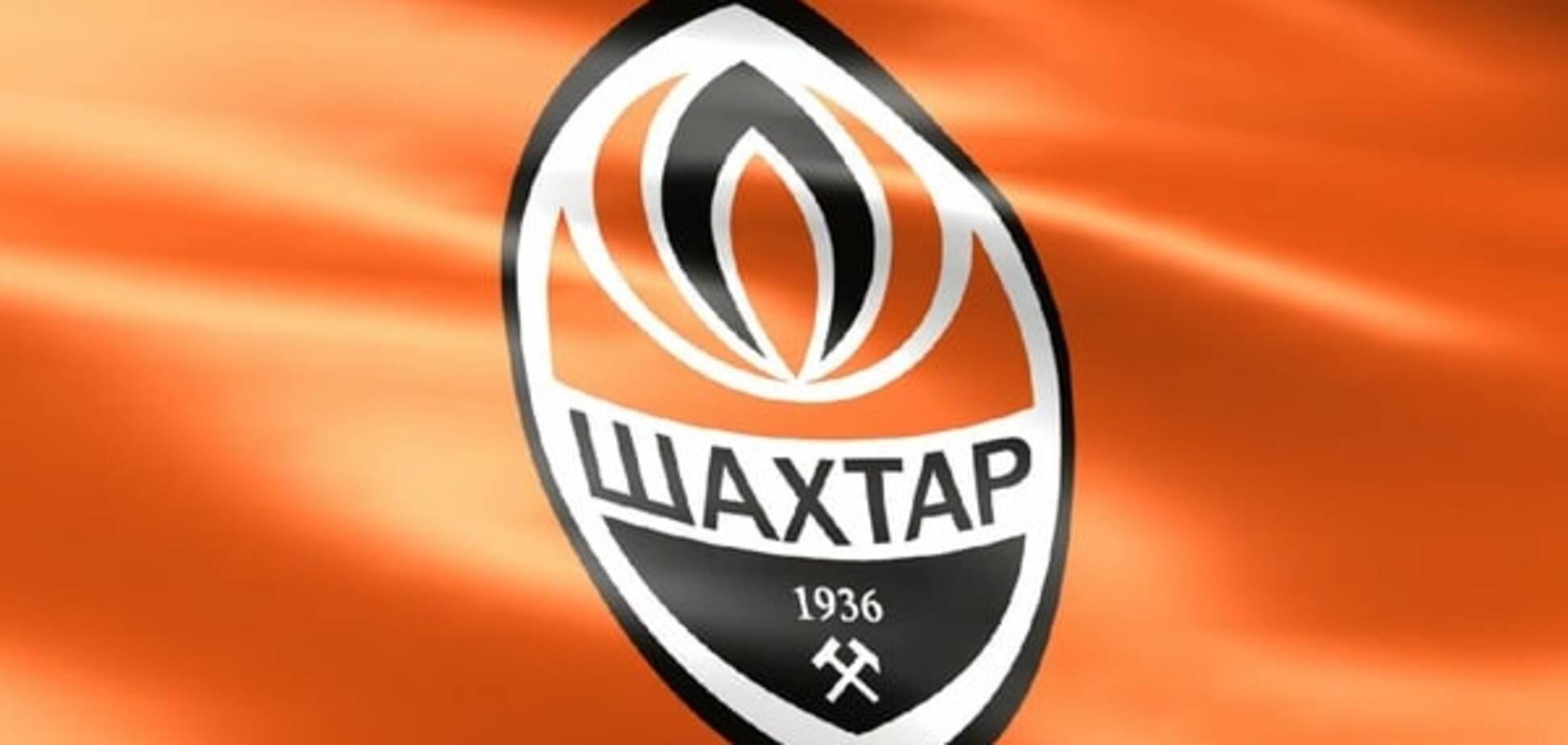 'Шахтер' пополнил казну Украины на 349 миллионов