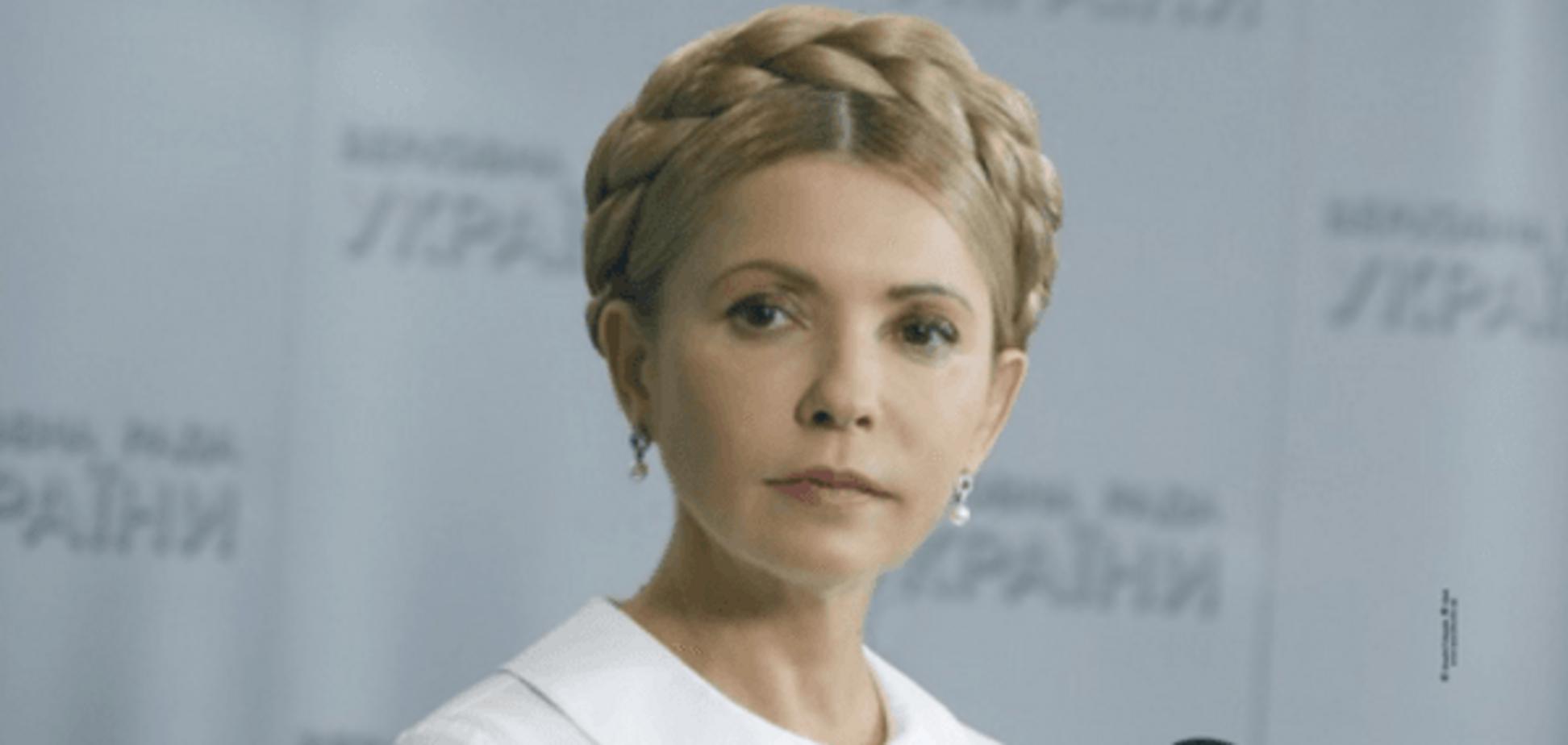 Тимошенко была права?