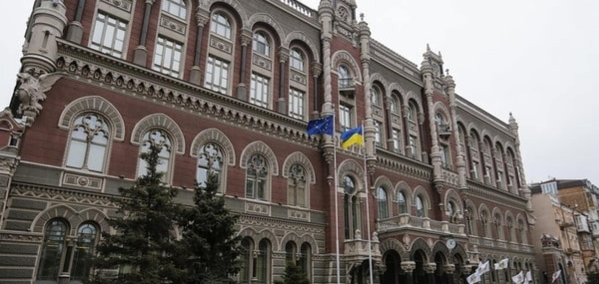 Банки не пахнут: за что Гонтарева полюбила российский капитал?