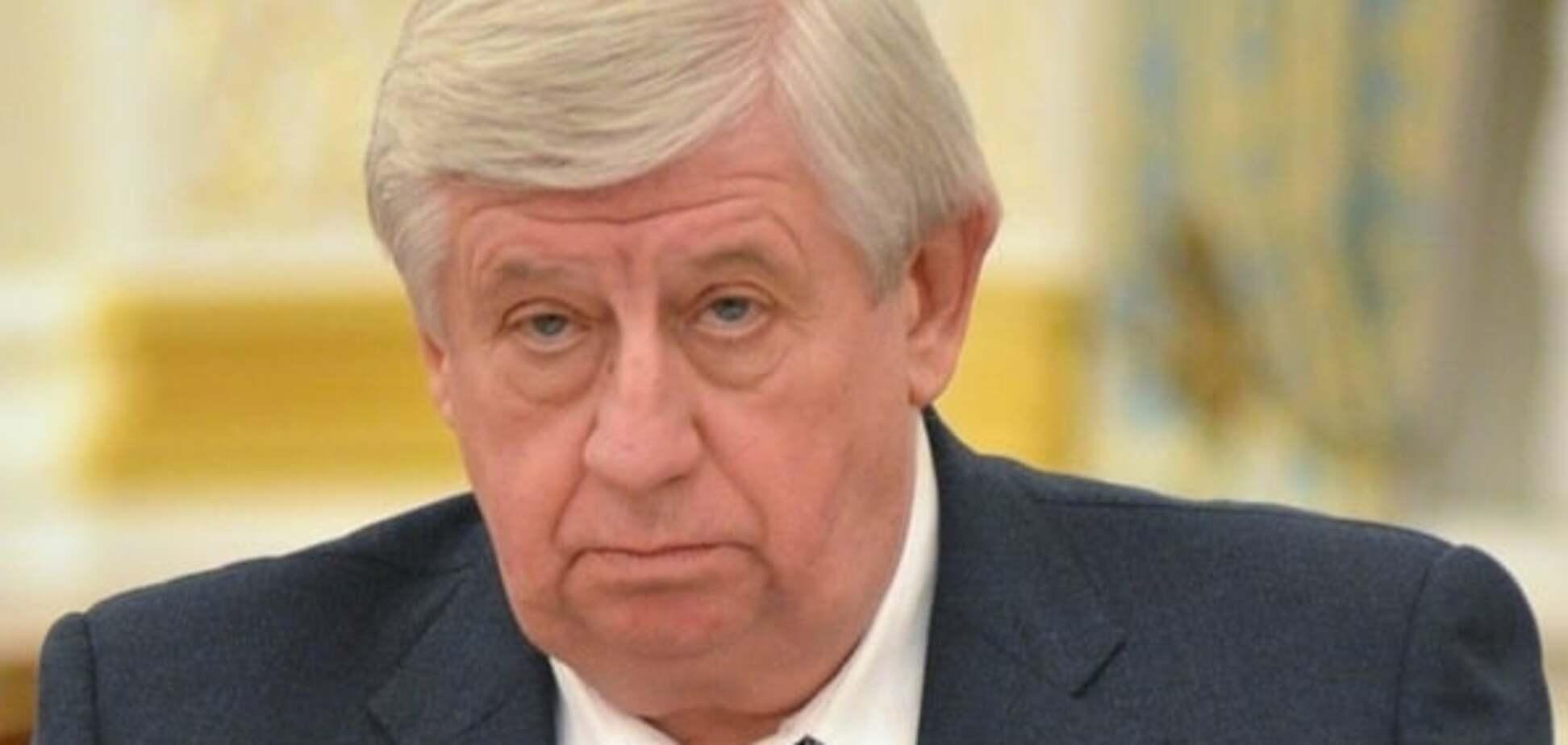 В СБУ рассказали о расследовании покушения на Шокина