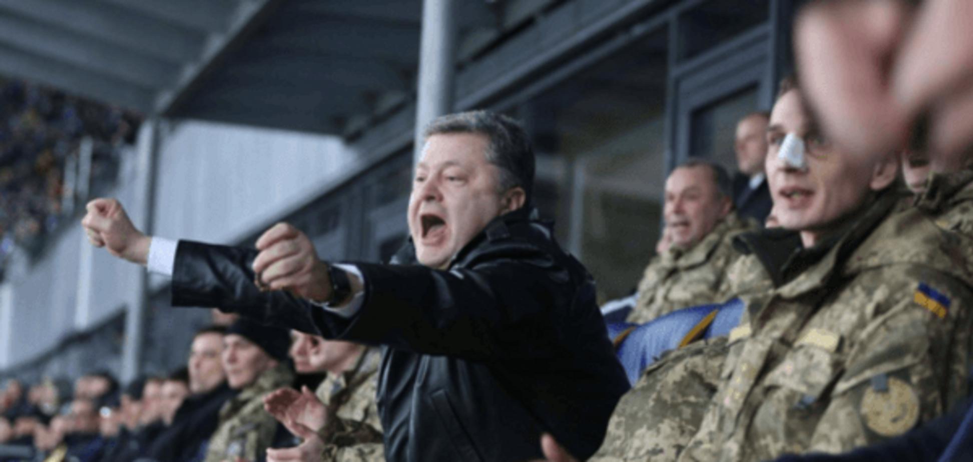 Взрыв эмоций! Появилось фото, как Порошенко-фанат болел за 'Динамо'