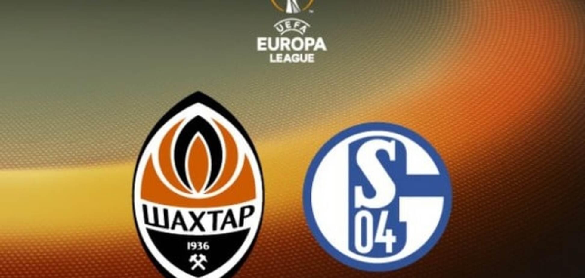 'Шальке' - 'Шахтар': прогноз букмекерів на матч-відповідь 1/16 фіналу Ліги Європи