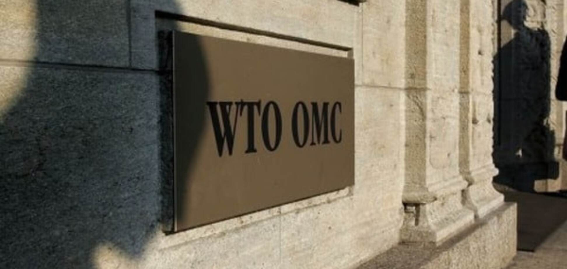 Семь пятниц на неделе: Россия пожаловалась ВТО на блокаду фур Украиной