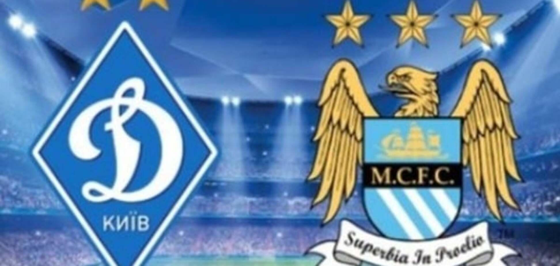 Динамо - Манчестер Сити: прогноз экспертов