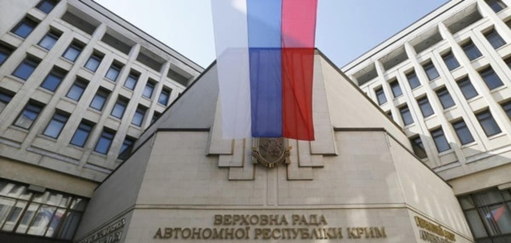 Россия после аннексии Крыма поставила себя в положение КНДР - журналист