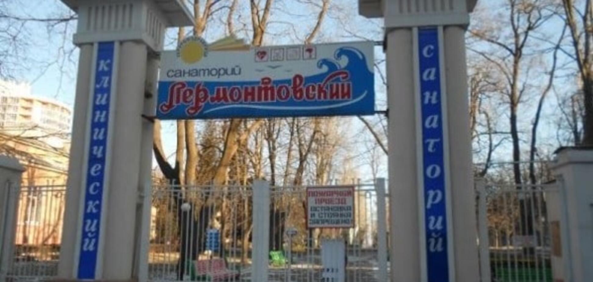 Рейдеры от Петренко: Минюст пытается захватить санаторий в Одессе
