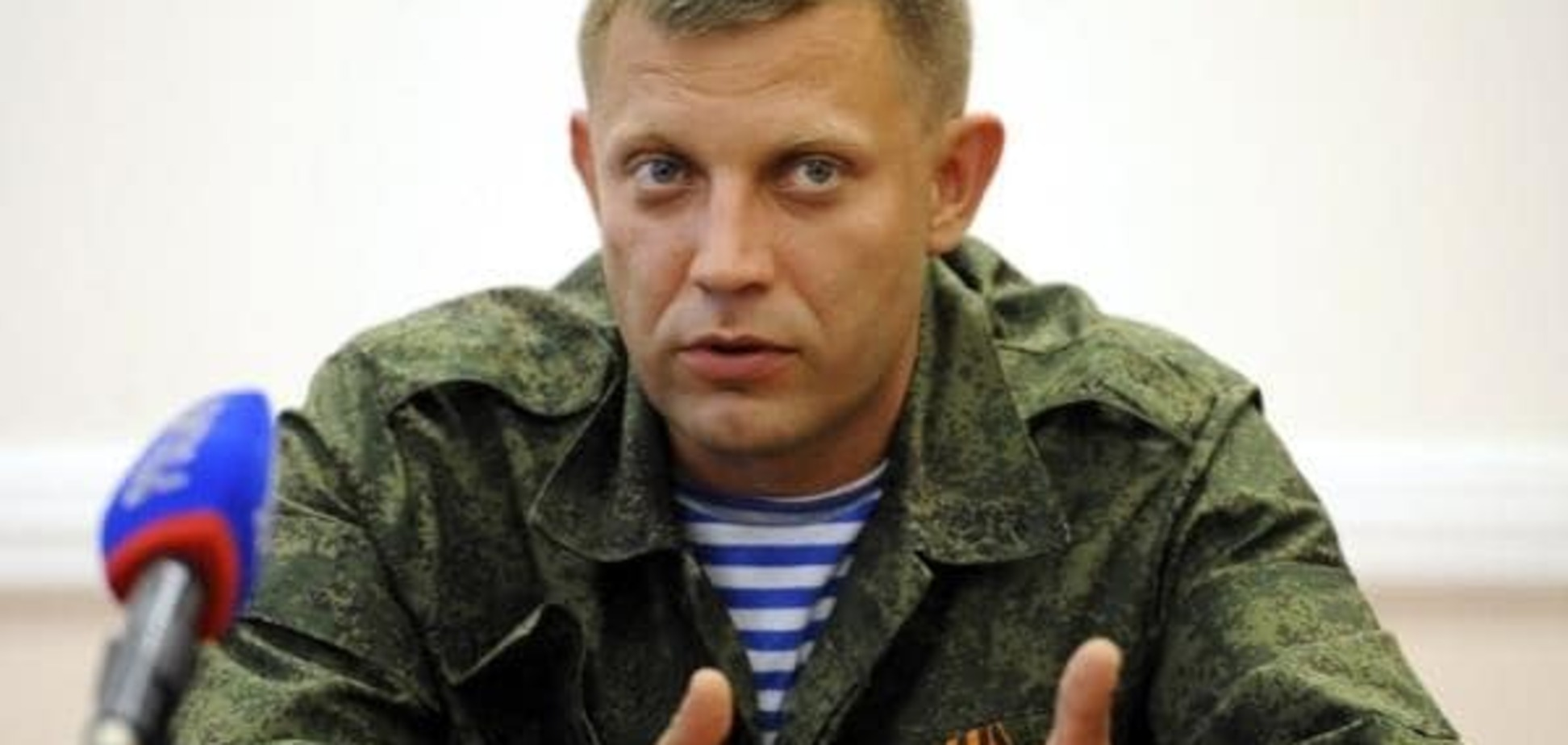Главарь террористов одобрил смертную казнь в 'ДНР'