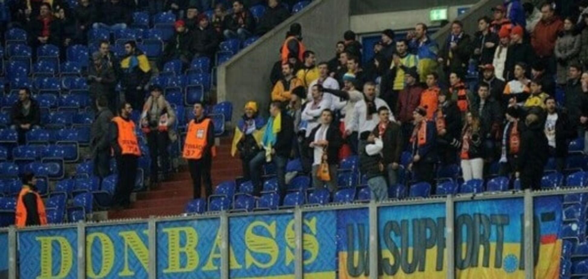 'Донбасс - Украина'. В Германии фанаты на матче 'Шахтера' вывесили патриотичный баннер: фотофакт