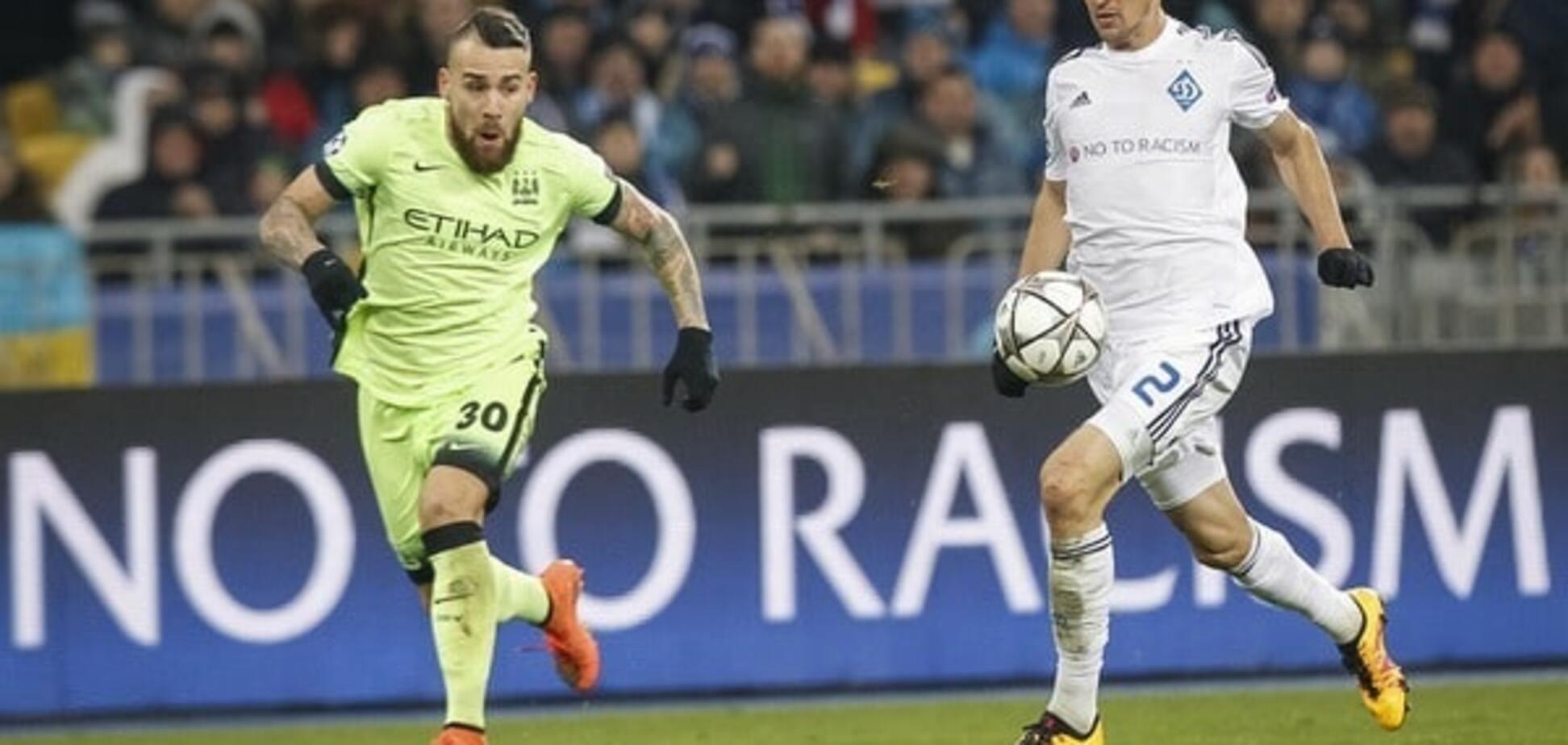 В 'Динамо' возникли серьезные проблемы после матча с 'Манчестер Сити'