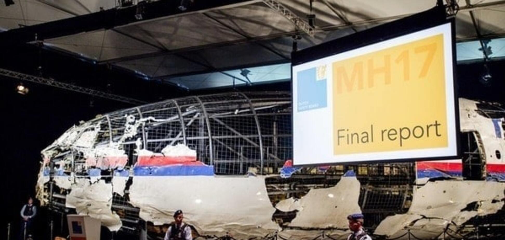 'Трусы, подонки, скоты': Лойко высказался о россиянах, сбивших MH-17