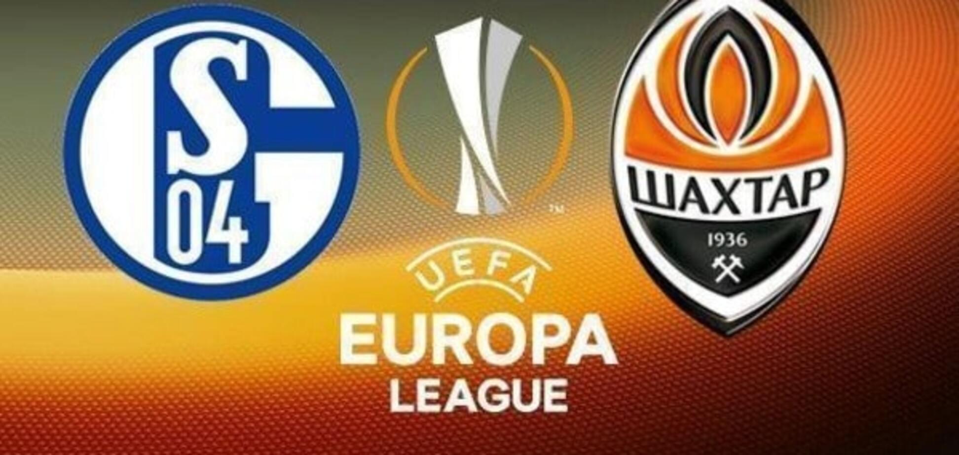 Шальке - Шахтар: анонс, прогноз, де дивитися матч-відповідь 1/16 фіналу Ліги Європи