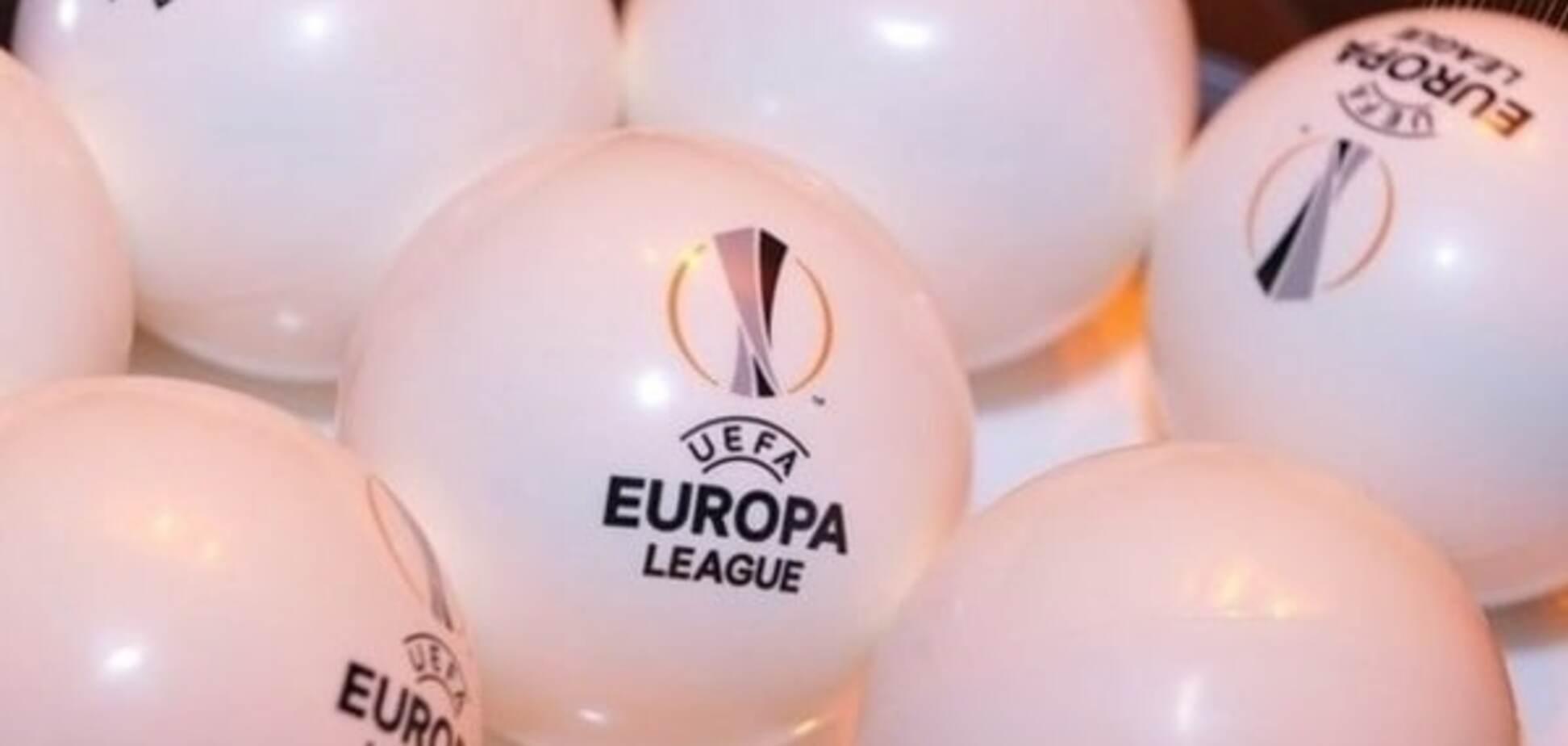 1/8 финала Лиги Европы: хронология жеребьевки