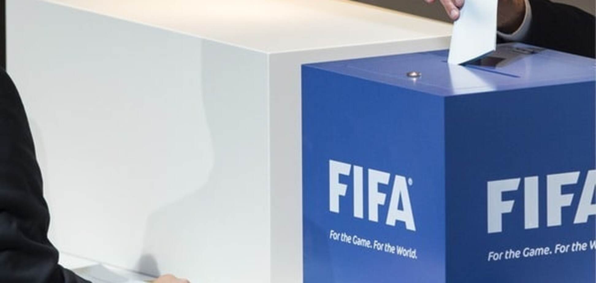 Официально: избран новый президент ФИФА