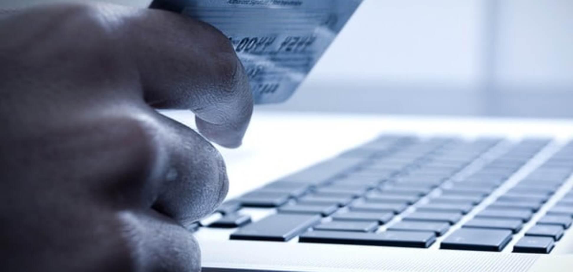 Кражи с банковских карточек: в каких регионах Украины это делали чаще всего