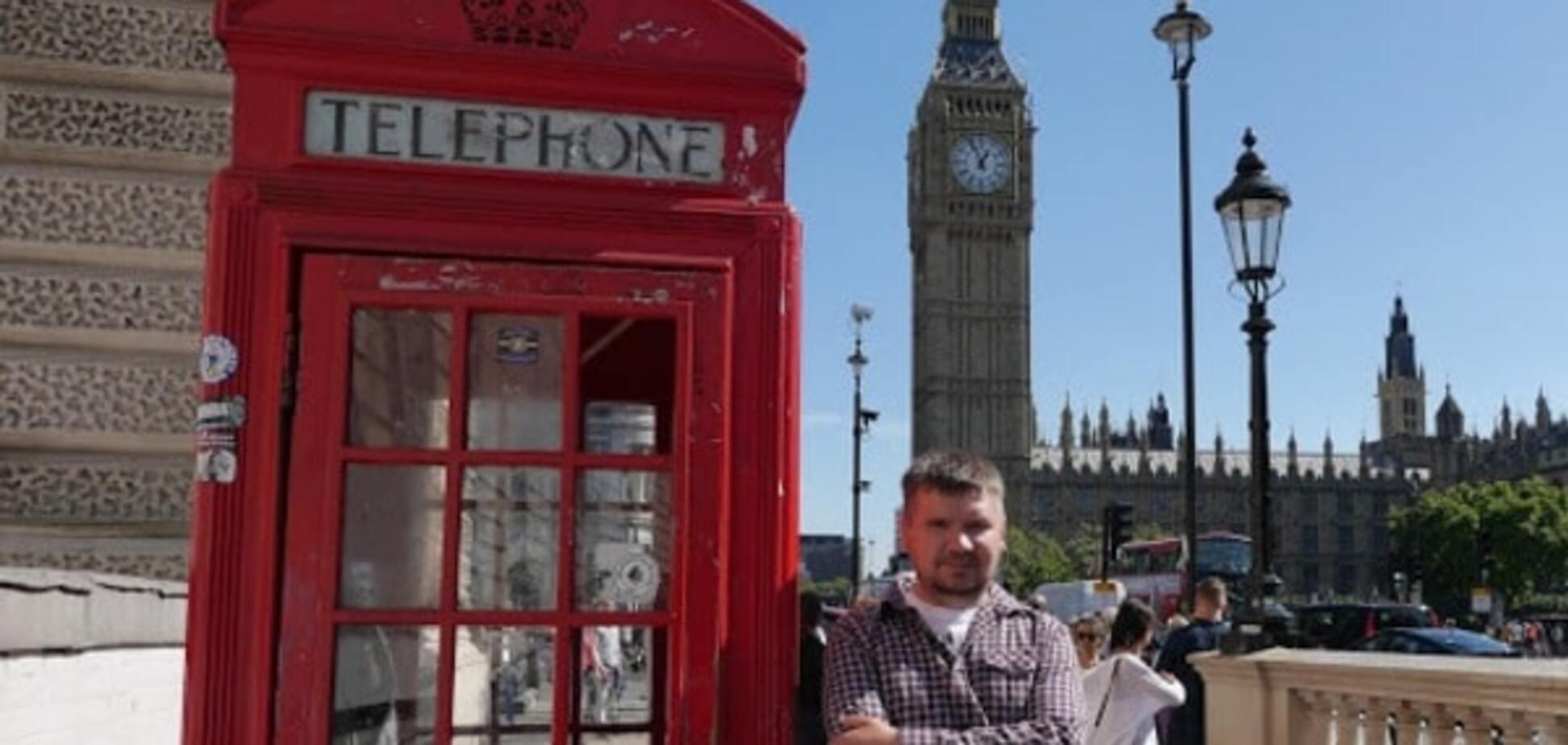 Почему я ушел из 'Газпрома' и уехал жить в Лондон